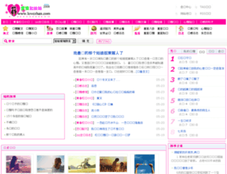 lovezhan.com screenshot