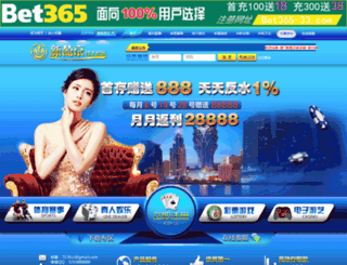 lovingdog.net screenshot