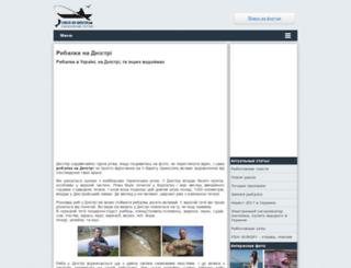 lovlia-na-dnistri.ru screenshot