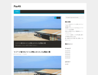 lowerbackpainguide.org screenshot
