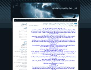 lowjob.3abber.com screenshot