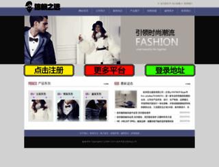 lowongankerja-cpns.com screenshot
