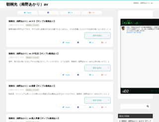 lowryder.biz screenshot