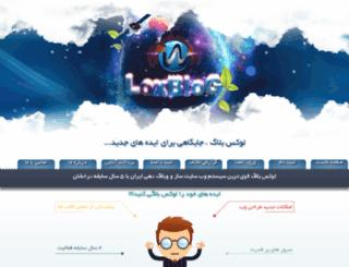 loxchat.com screenshot