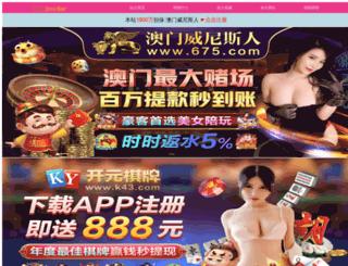 loyalgurus.com screenshot