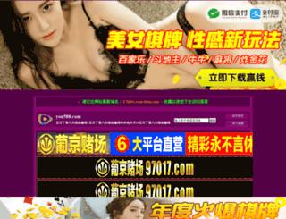 loyalocksmith.com screenshot