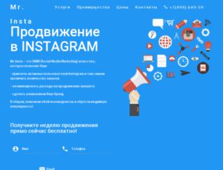 lp.cosmoservices.ru screenshot