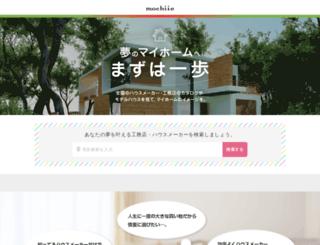 lp.mochiie.com screenshot