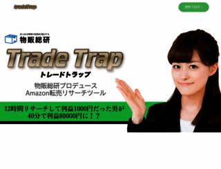 lp.tradetrap.sg screenshot