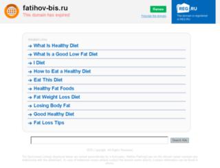 lp6.fatihov-bis.ru screenshot