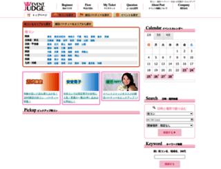 lparty.jp screenshot
