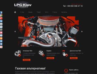 lpgkiev.com.ua screenshot