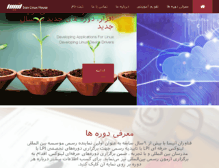 lpir.org screenshot