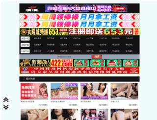 lpren.cn screenshot