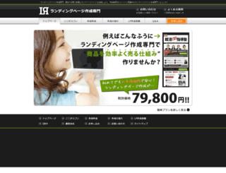 lpsenmon.com screenshot