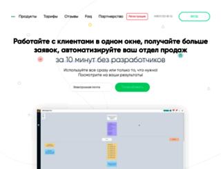 lptracker.ru screenshot