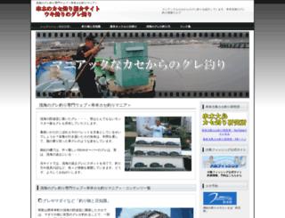 lpynet.com screenshot