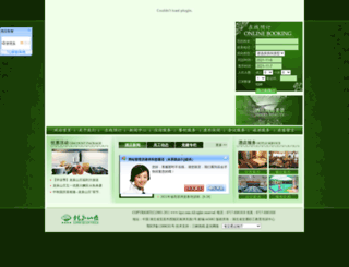 lqsz.com screenshot