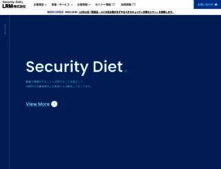 lrm.jp screenshot