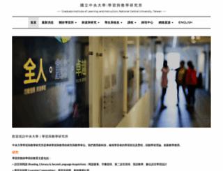 lrn.ncu.edu.tw screenshot