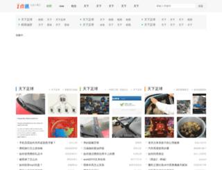 ls-maxmods.com screenshot