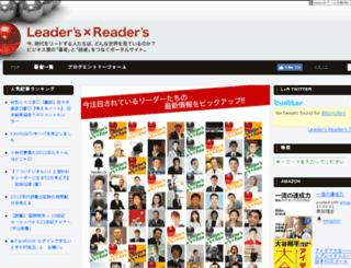 ls-rs.com screenshot