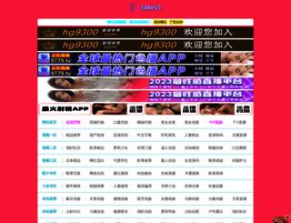 ls2009-mod.com screenshot