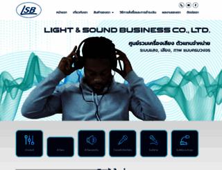 lsbthai.com screenshot
