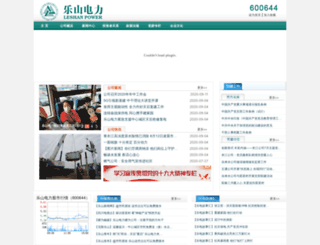 lsep.com.cn screenshot