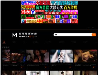 lsfshoping.com screenshot