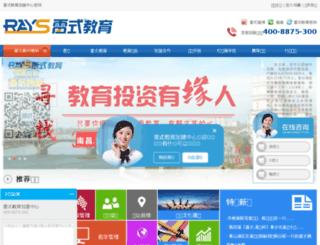 lsjyjm.com screenshot