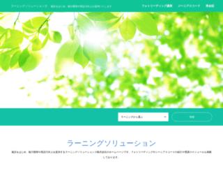 lskk.jp screenshot