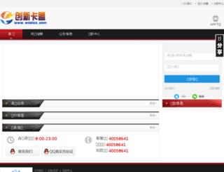 lskm.88ka.cn screenshot