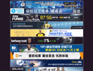 lspstore.com screenshot