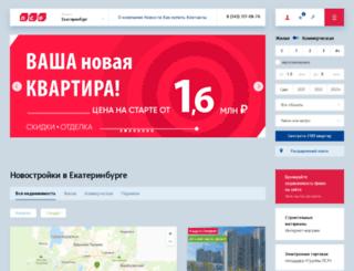 lsrural.ru screenshot