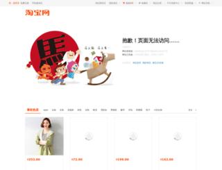 lstat.youku.com screenshot