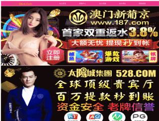 lstfhg.com screenshot