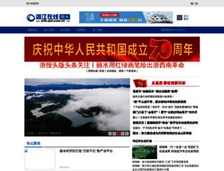 lstk.zjol.com.cn screenshot