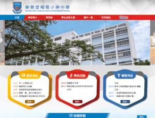lstyoungkhl.edu.hk screenshot