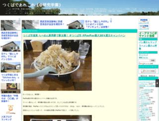 lsupport.tsukuba.ch screenshot