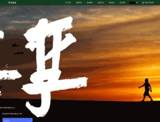 lsys2002.com screenshot