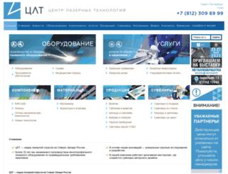 ltc.ru screenshot