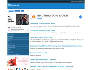 ltool.net screenshot