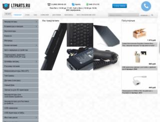 ltparts.ru screenshot