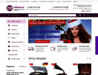 ltstore.ru screenshot