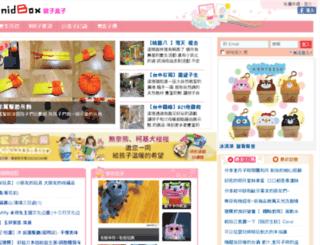 lu0932.nidbox.com screenshot