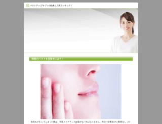 luan-official.jp screenshot