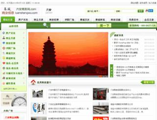 luanshangwu.com screenshot