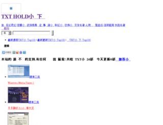 luantui.com screenshot