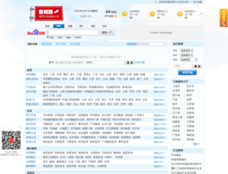 lubanlu.com screenshot